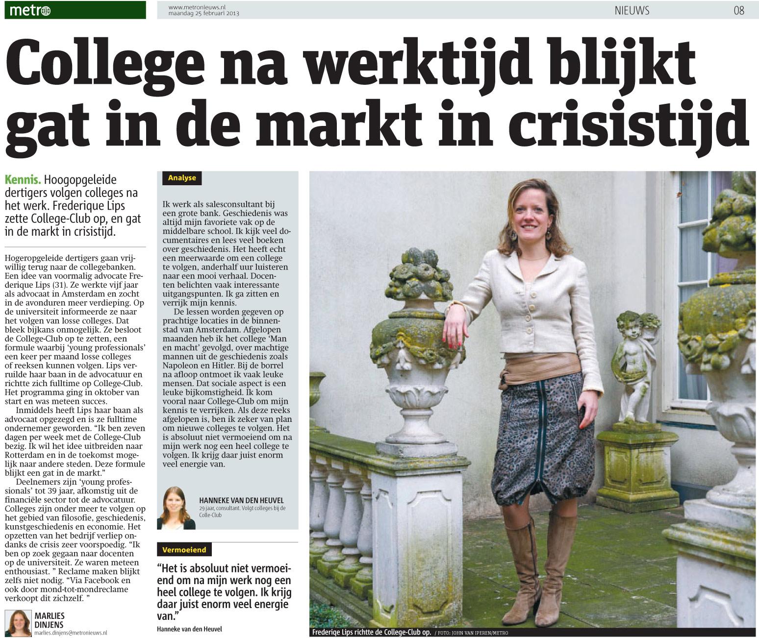 college-club in metro - nieuws - college-club.nl